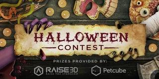 Halloween Contest 2017