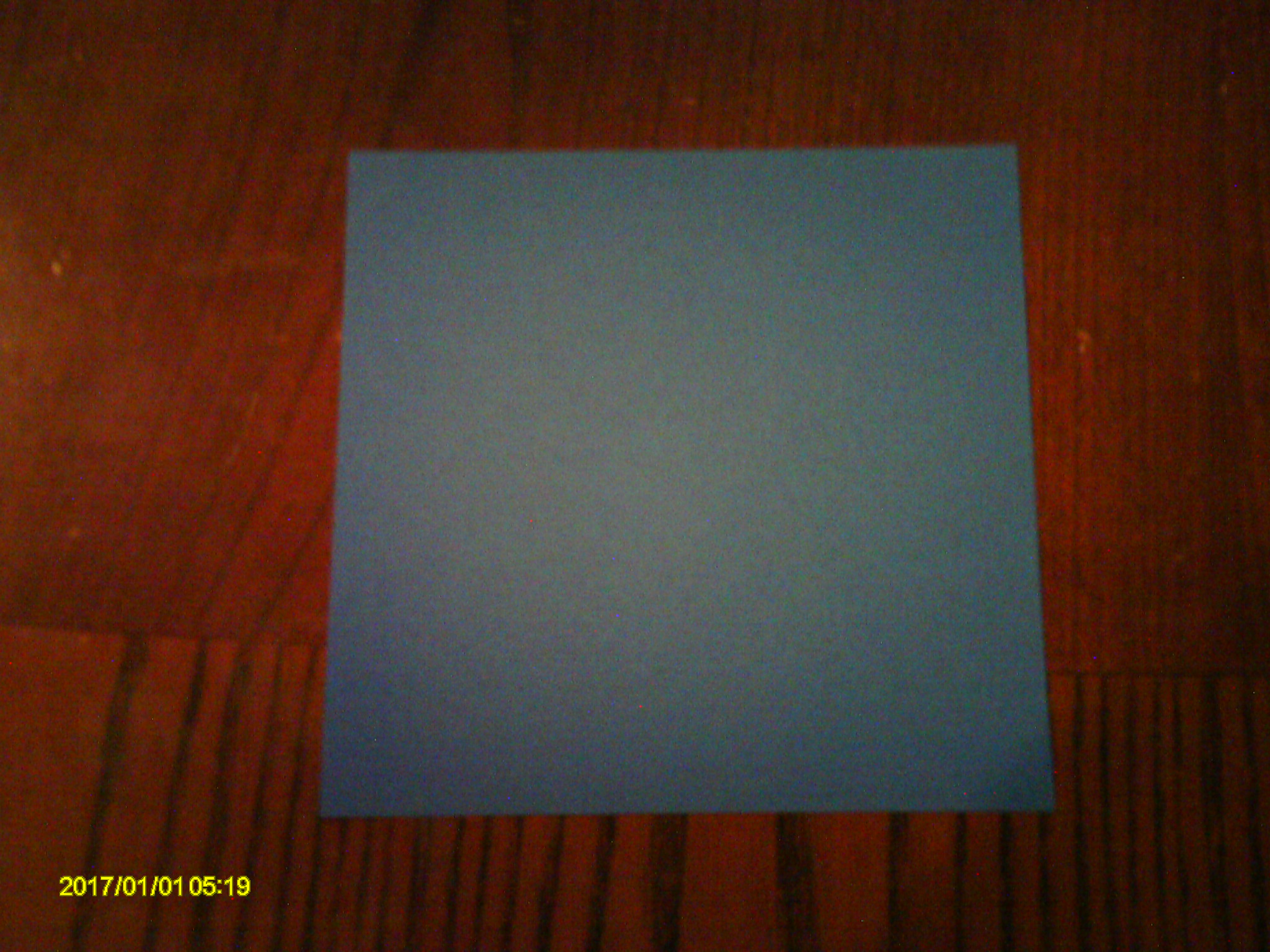 Picture of Fold the Paper Into Fourths