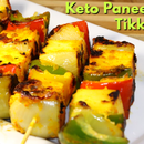 KETO PANEER TIKKA | INDIAN KETO RECIPES | 5-Minute Kitchen