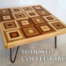 Sudoku Coffee Table