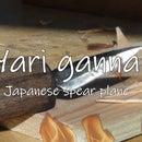 Make a Yari Ganna - Japanese Spear Plane