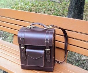 Men's Hard Backpack