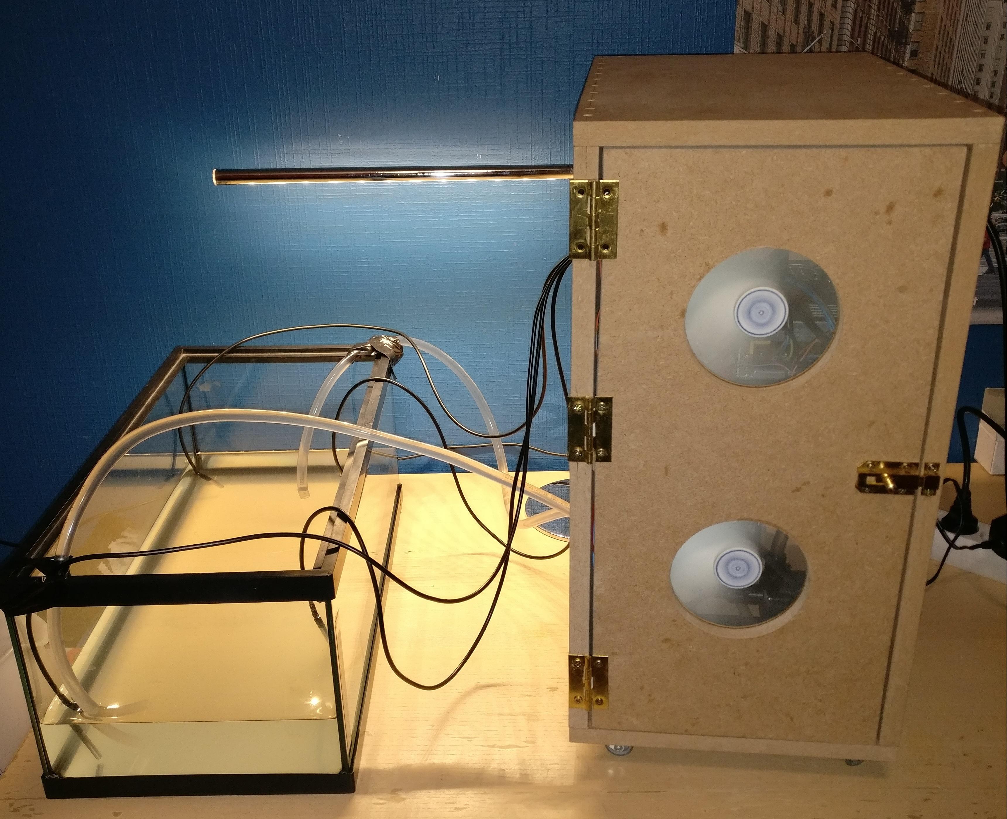 Picture of MiControl - Aquarium Monitoring