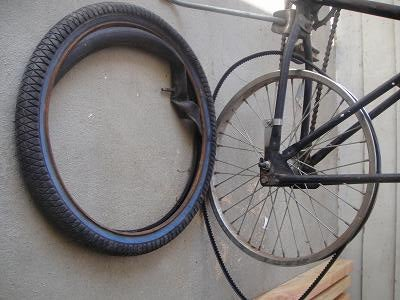 Obtain a Bicycle and Remove the Back Tire.