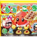 Popin Cookin Takoyaki Octopus Snack Kit
