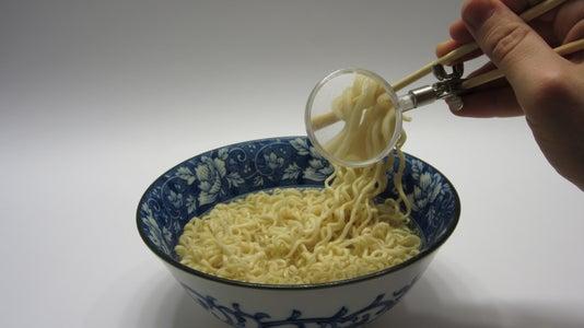 Chindogu: Food Magnifier