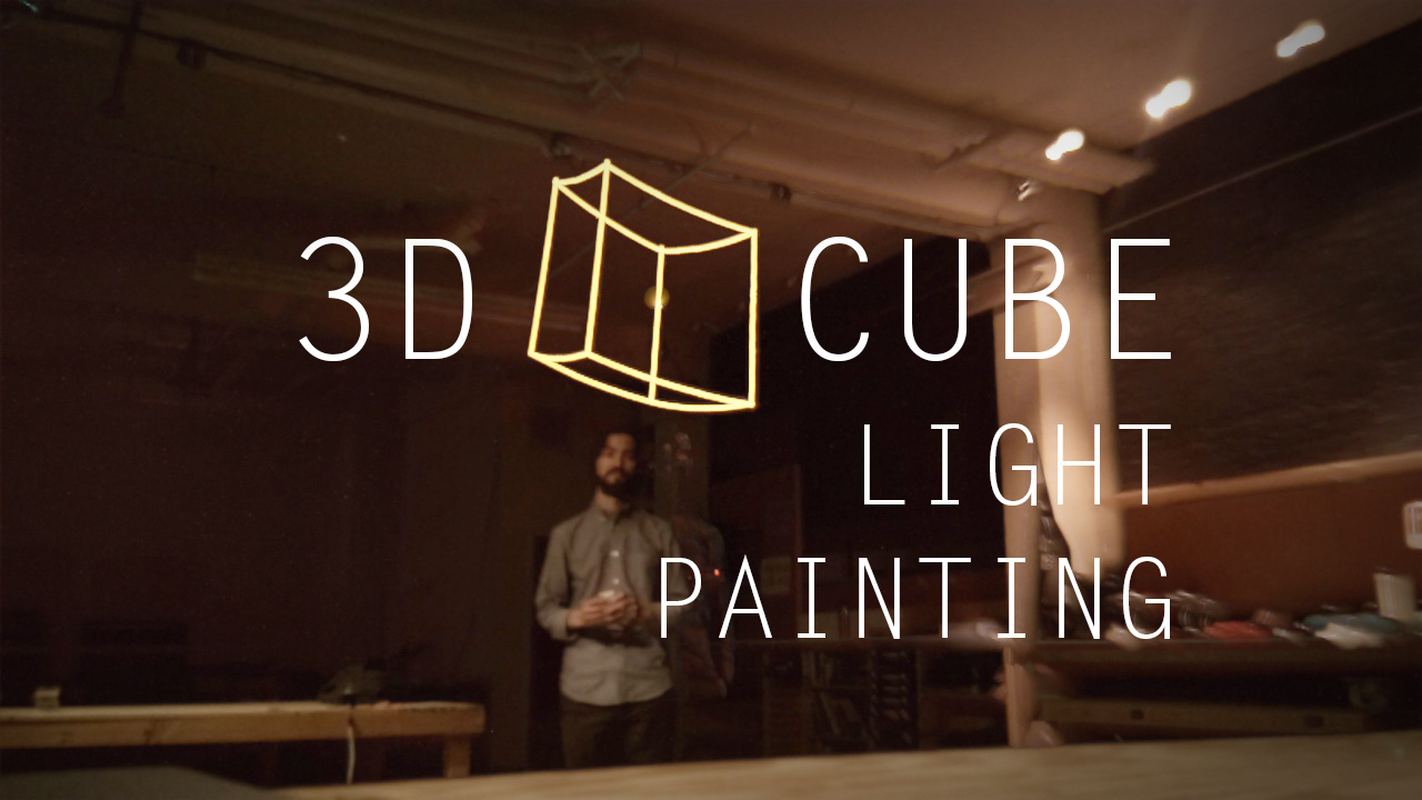 Picture of 3D Light Painting