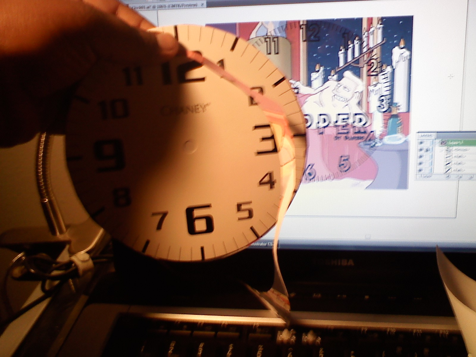 Picture of Back to the Clock