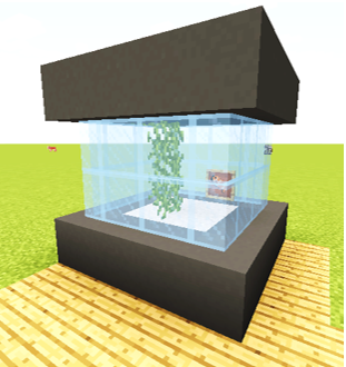 Picture of The Simple Fish Tank Step 1: the Base