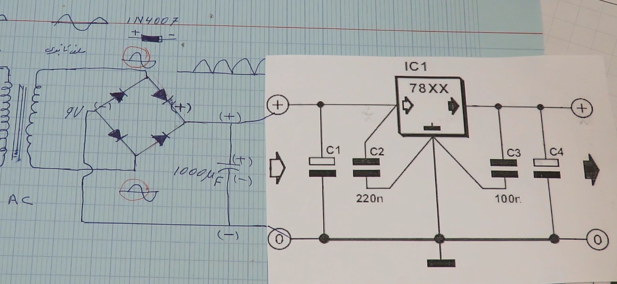 Picture of Merge the Rectifier Circuit With  Regulation Circuit.