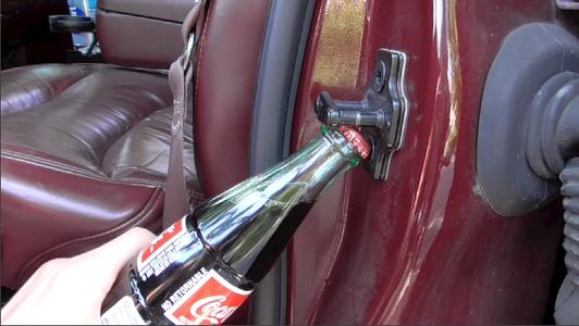 Car Door Latch