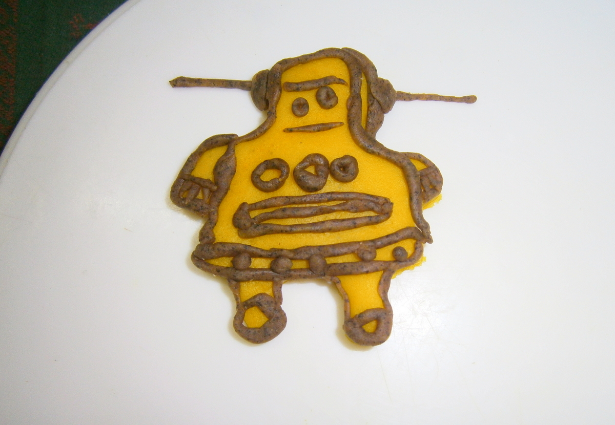 Picture of Instructables Robot Model