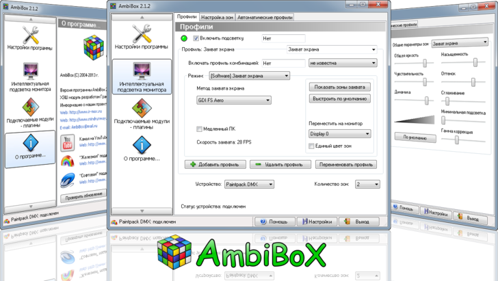 Picture of The Ambibox Software on Windows!