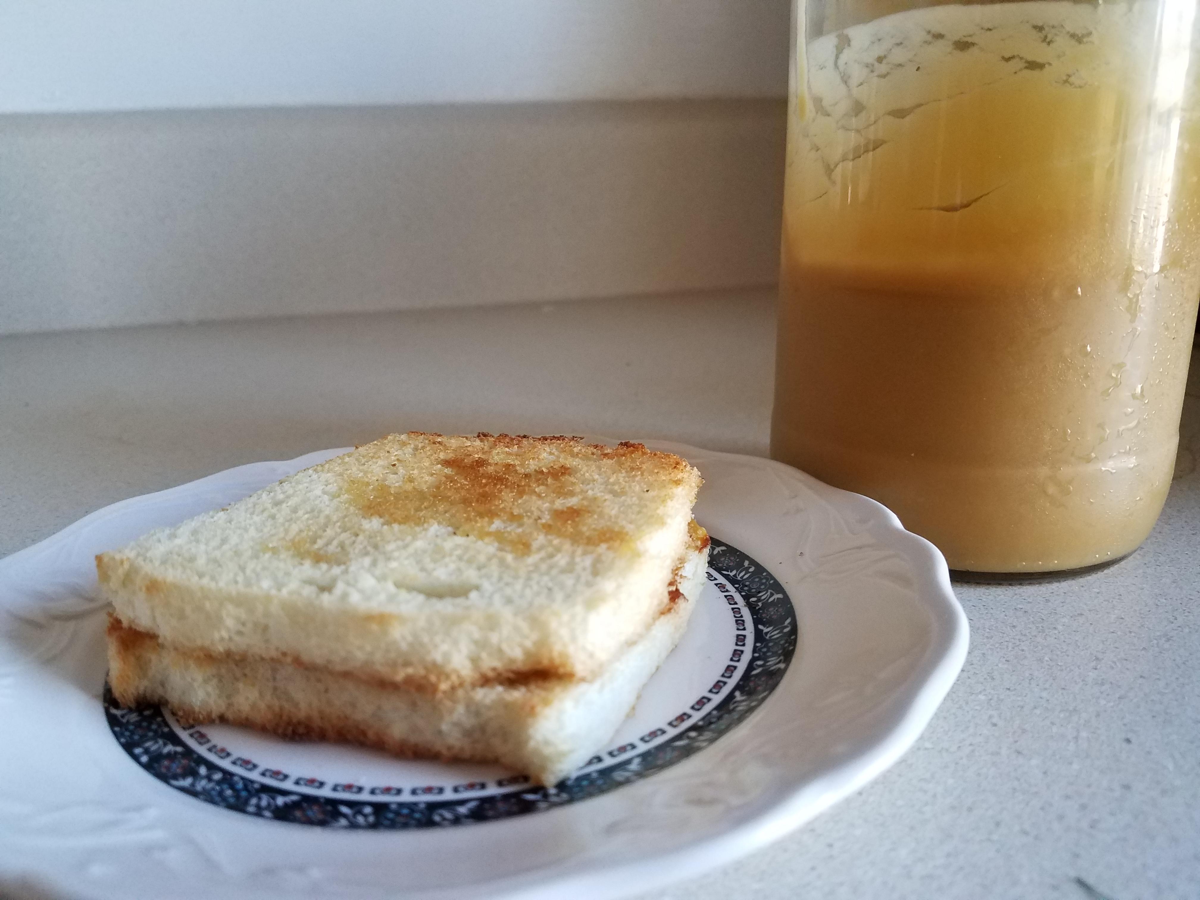 Picture of Malaysian Coconut Jam Recipe
