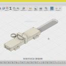 3D Printed Hidden Blade Prop - Fusion 360 Design
