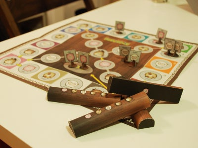 Holiday Gift - Korean Board Game, 'Yut-no-ri'
