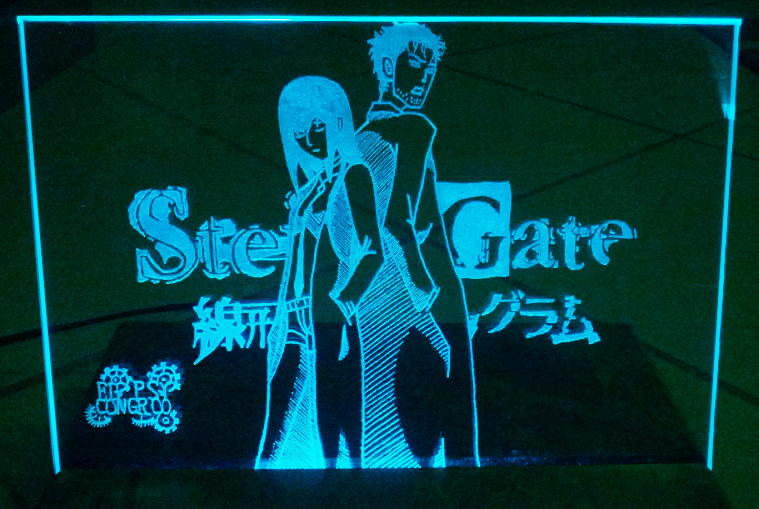 Picture of Engraved Night Light: Anime