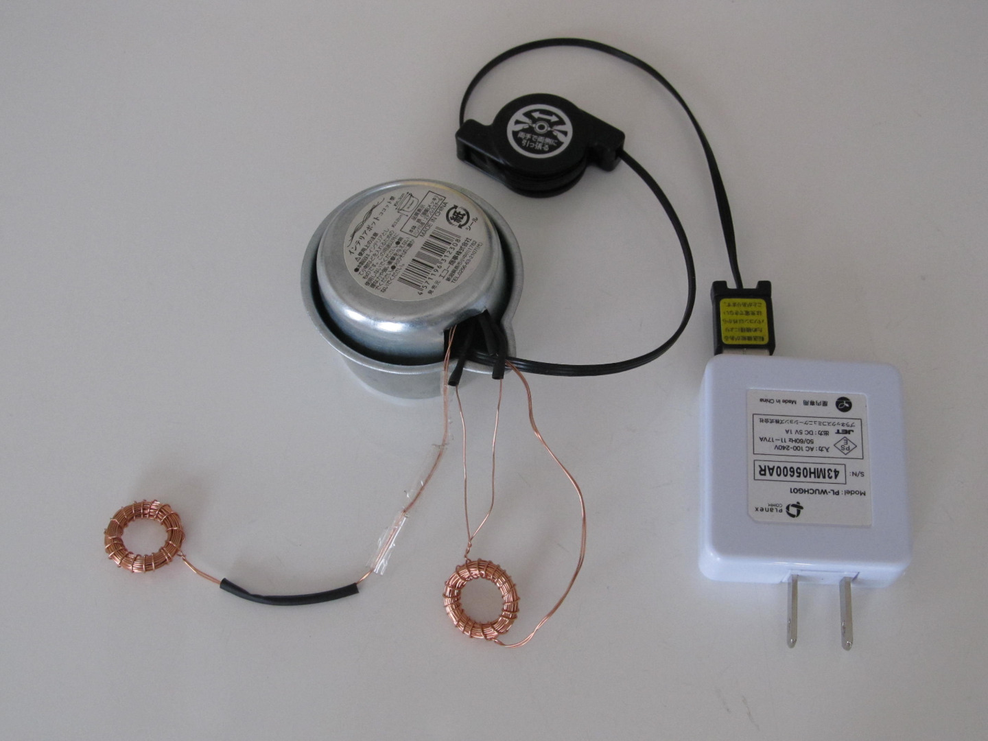 Picture of Add the Blinking LEDs