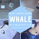 Cornflower WHALE - Epoxy - Video Tutorial