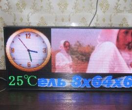 Big RGB LED Screen 256x128px.