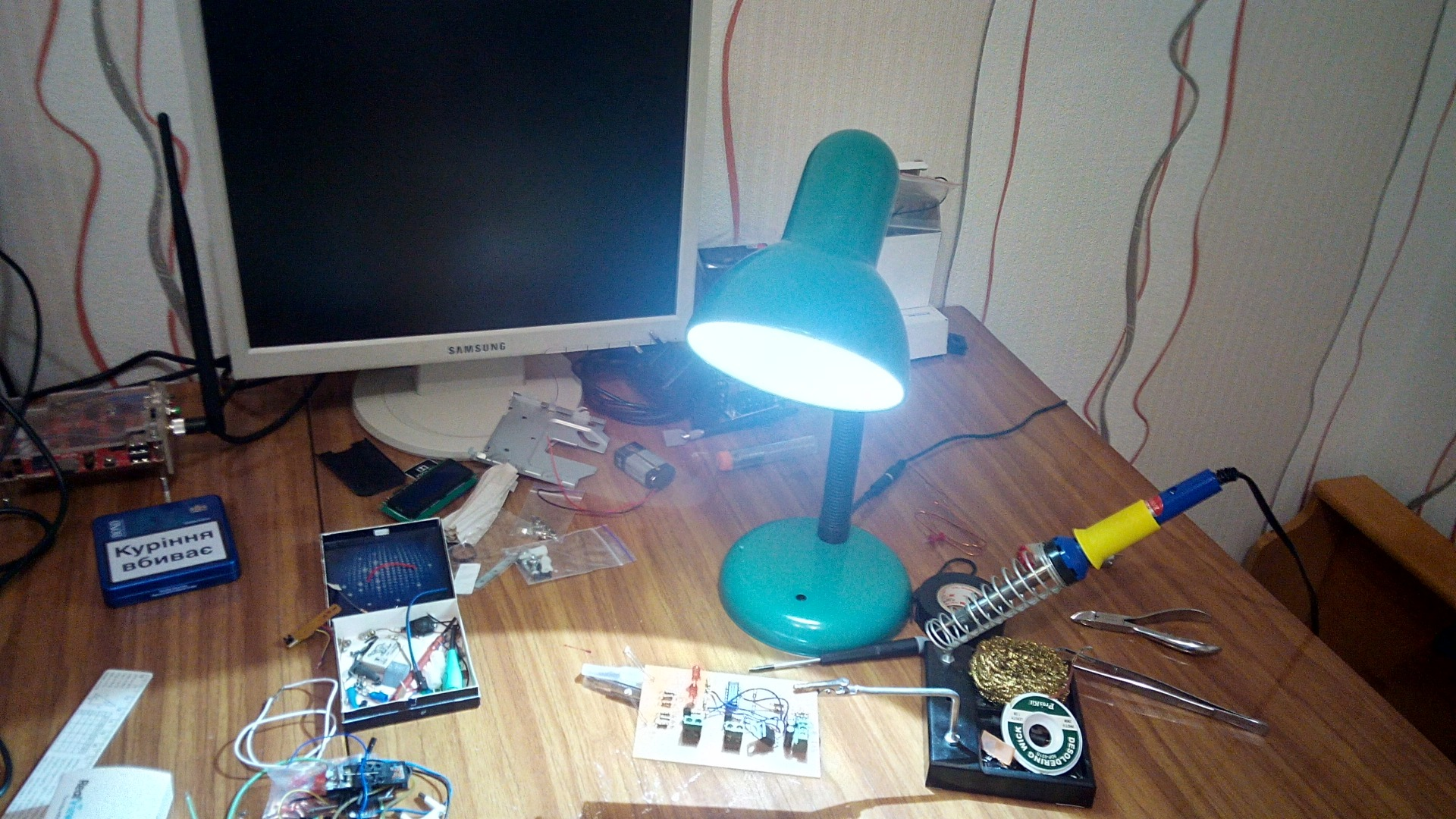 Picture of Putting Everything Together