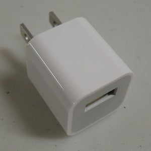 USB Wall Charger Hack