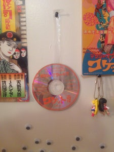 CD Without Case....
