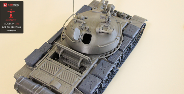 3D Print and Smooth the Surface of the 3D Model