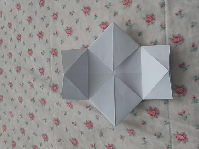 Picture of Folding. Part 5