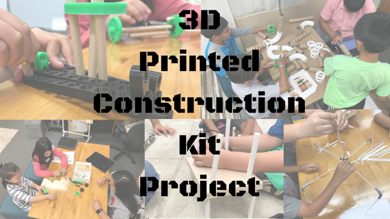 Picture of 3D Printed Construction Kit Project