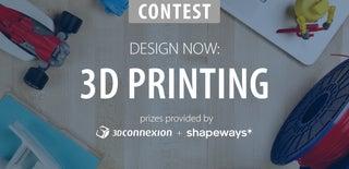 Design Now: 3D Design Contest 2016