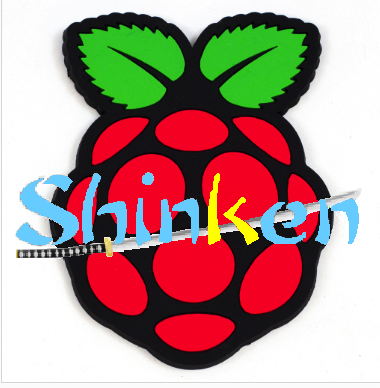Picture of Install and Setup Shinken Network Monitor on Raspberry Pi