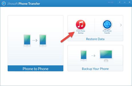 Choose a Transfer Mode