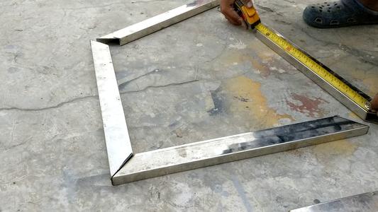 Material Cutting
