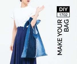 DIY1702 - UPCYCLED DENIM BAG