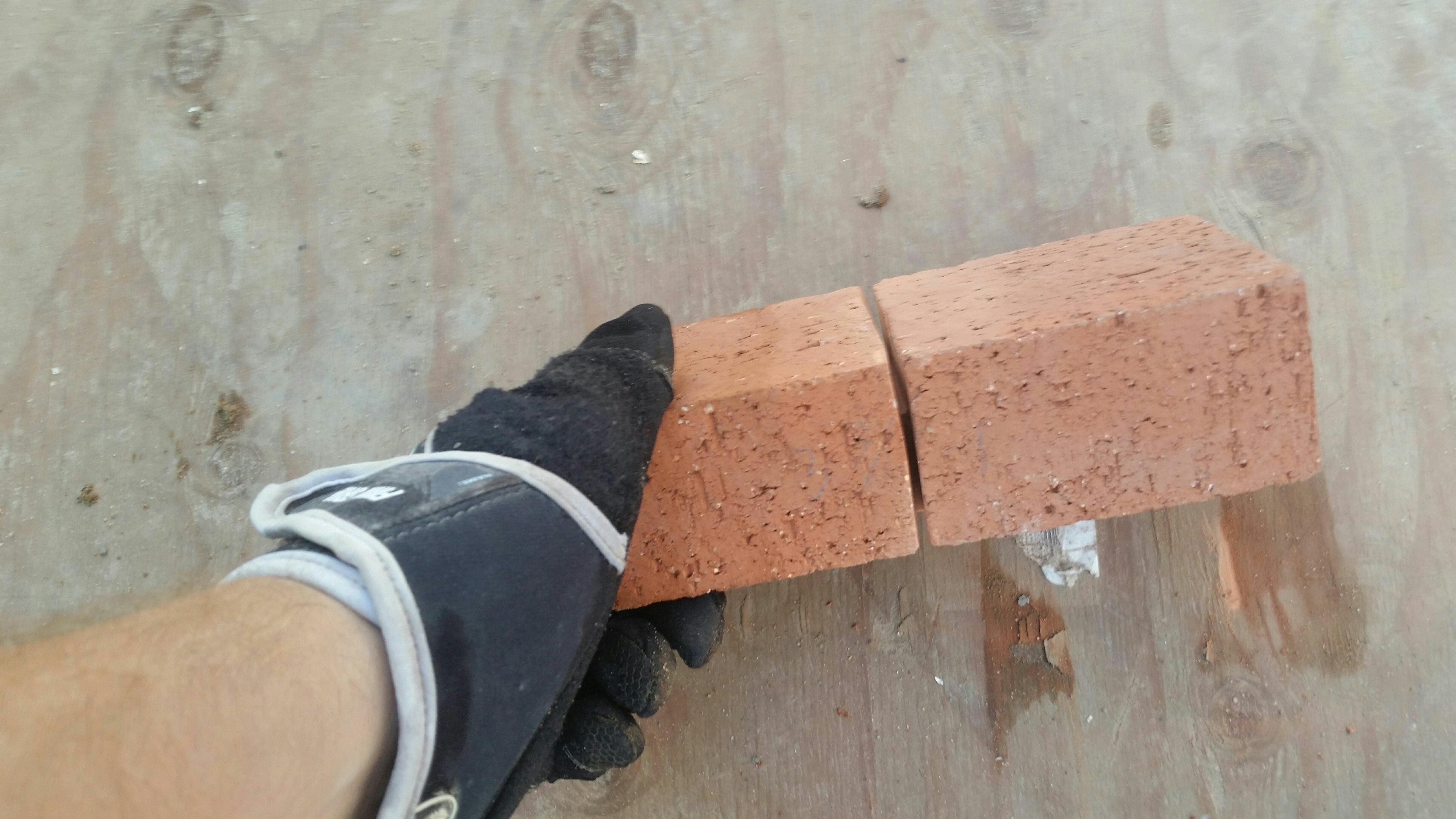 Picture of Cut Brick