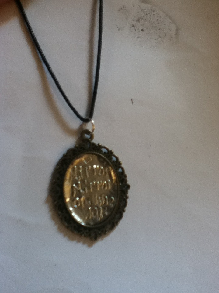 Picture of Magic Mirror Necklace