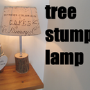 Tree stump lamp