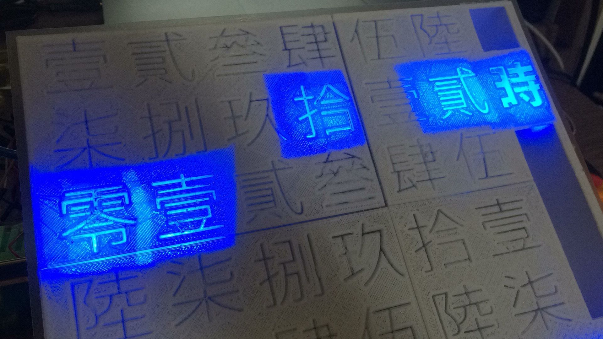 Picture of Chinese Word Clock