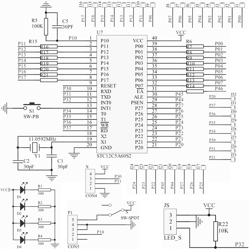 Picture of Schematic for Your Referance
