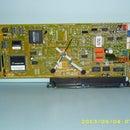 Circuit Board Desk Clock