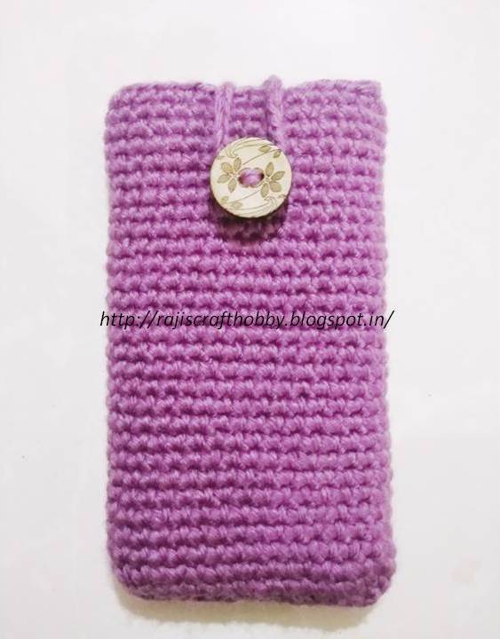 Picture of Mobile Pouch