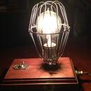 Mahogany Cage Edison Lamp