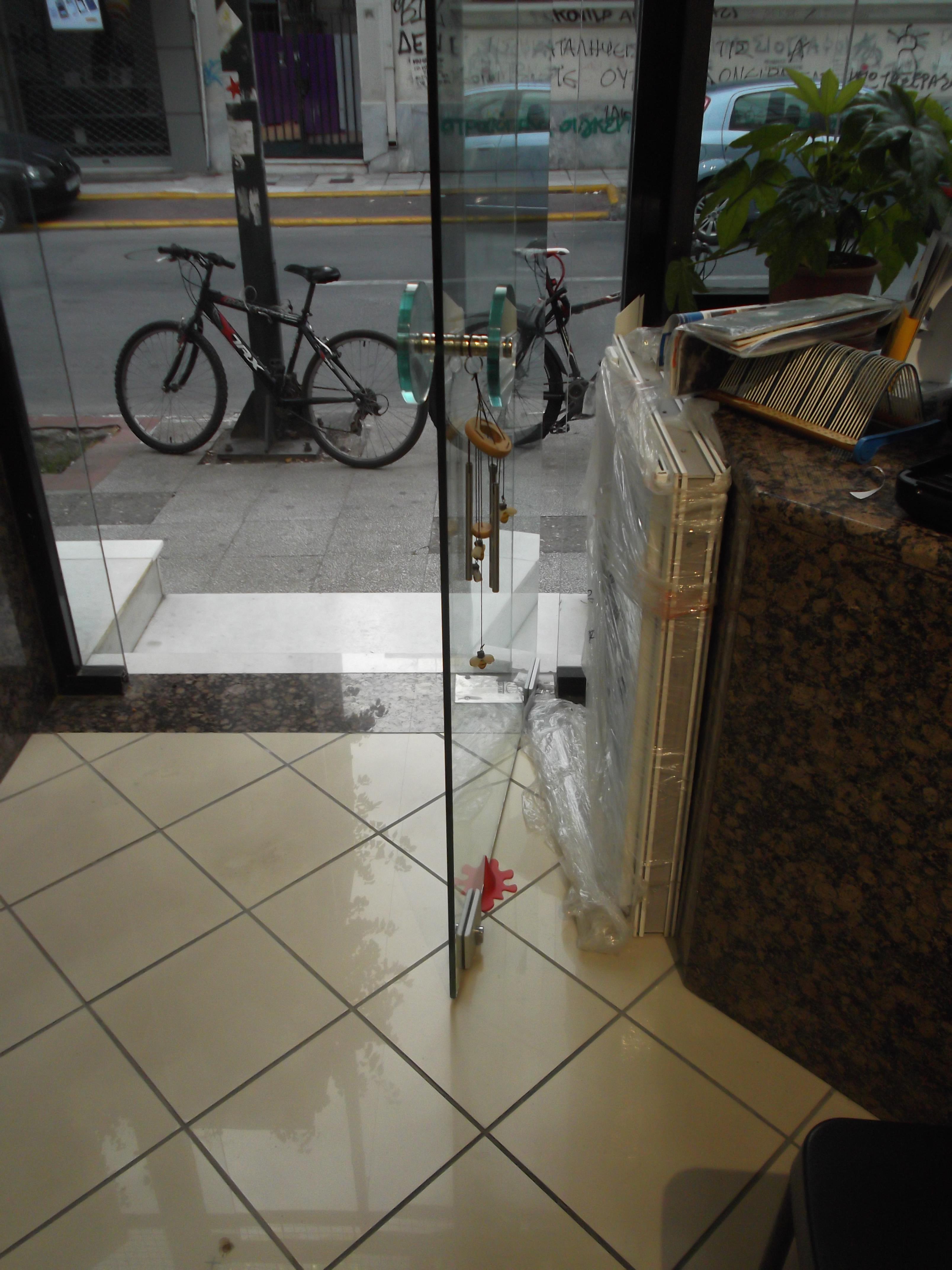 Picture of Stick the Doorstop on the Floor