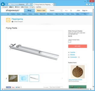 You Can Also Order the 3D Printed Parts at 3D Printing Services