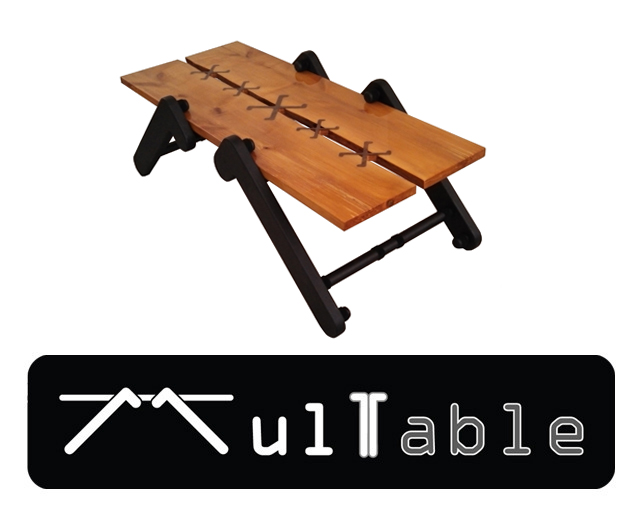 Picture of MulTable -  the Modular/Flatpack Coffee Table