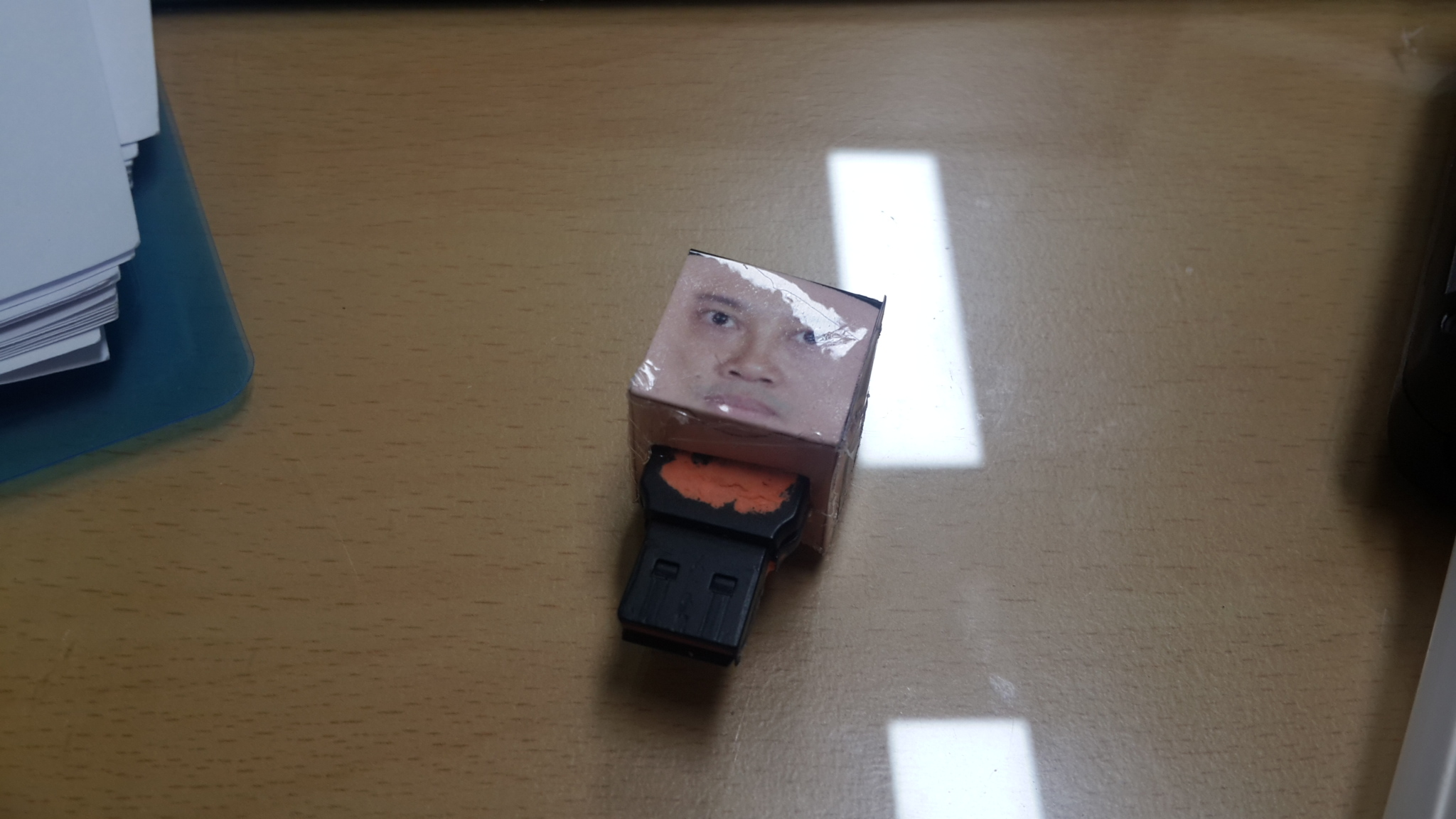 Picture of My Personal USB Flash Drive