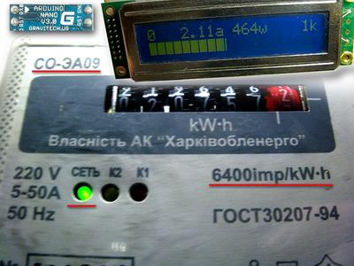 Подключаем Ардуино К Счётчику / Connecting Arduino to Read Impulse Data From Electric Counter