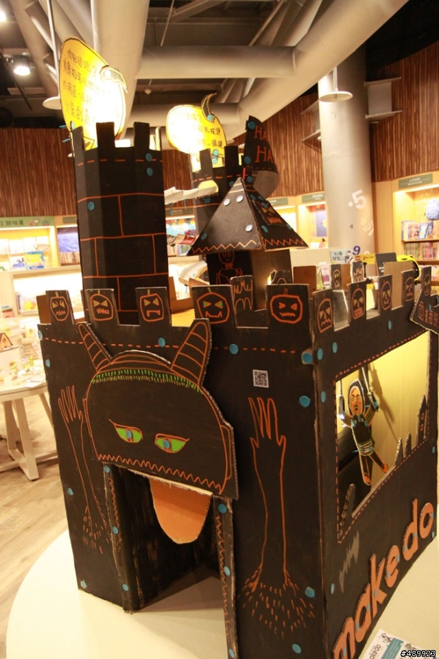 Picture of Halloween Store Deco