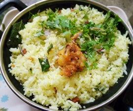 Puli Saadham (Tamarind Rice)